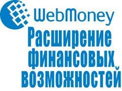 Работа в Тбилиси, ООО ВМР